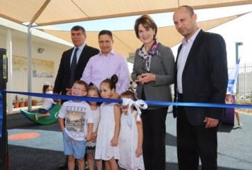 """לראשונה בישראל: גן ילדים """"מדע-קידס"""""""