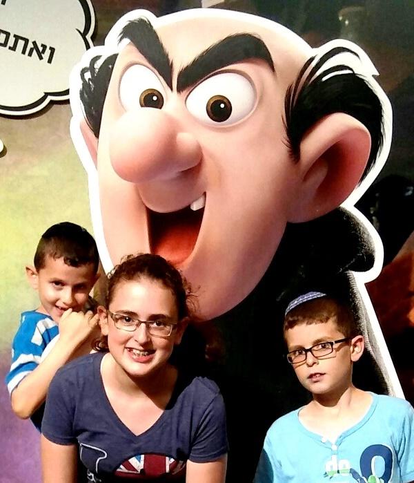 גני התערוכה בתל אביב|צילום: נעמי גולן
