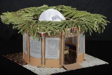 """ד""""ש לשלומית: תערוכת סוכות בירושלים"""