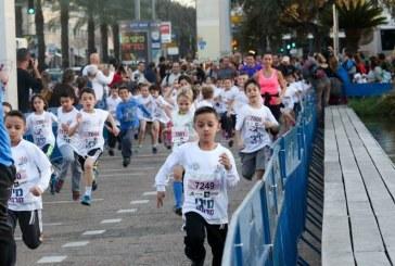 """ת""""א: מיני מרתון לילדים"""